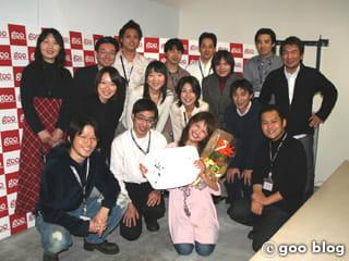 (c) goo blog