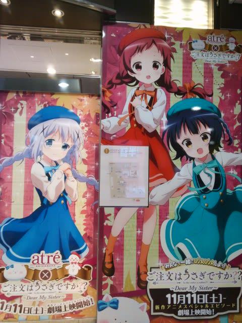 有馬洪 - Ko Arima - JapaneseClass.jp