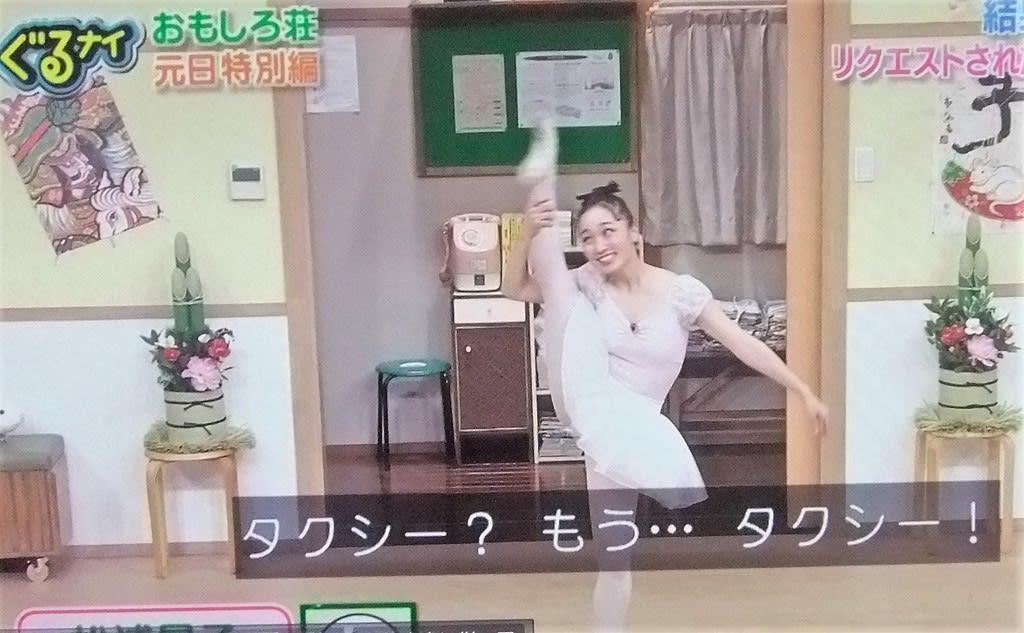 吉本 バレエ 松浦