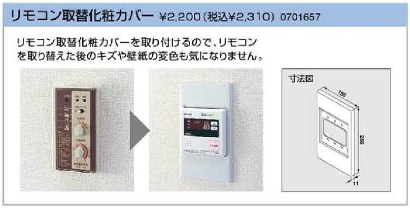 20121221_kyutou16