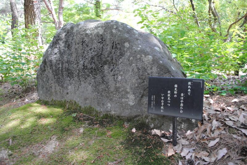 Inamimachi4_101