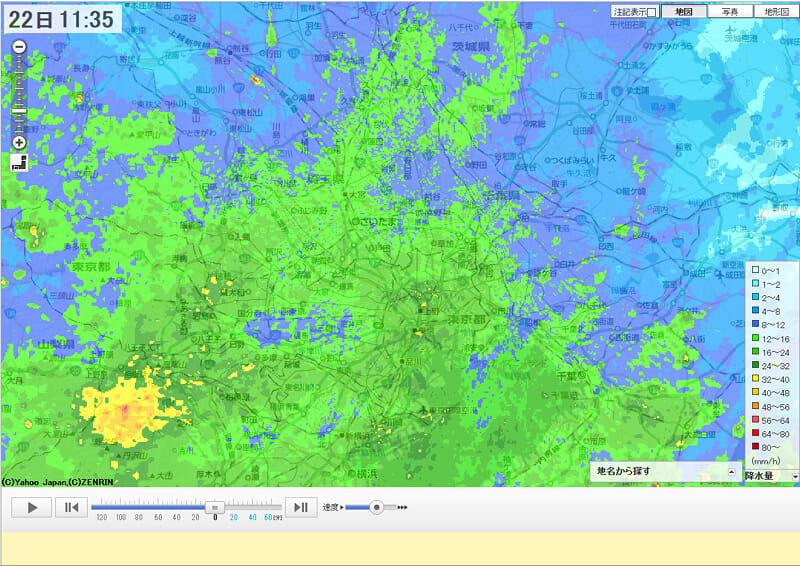 10月22日 雨雲レーダー [11:35]