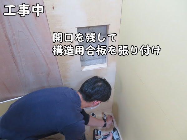 TOTO洗面器 LSL570BSFR 下地+合板