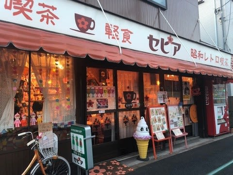昭和 区 漫画 喫茶