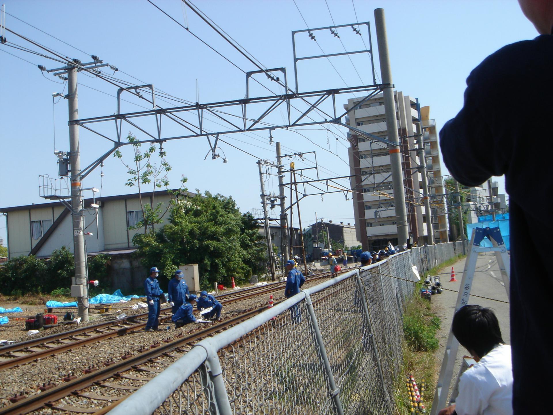 Amagasaki Serial Murder Incident