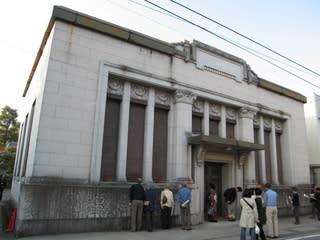 旧近江銀行 - 建築ノスタルジア