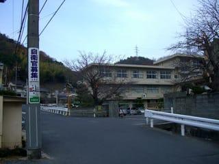 山口県立岩国工業高校を望む