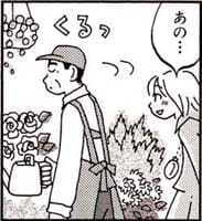 Manga_taime_or_2011_12_p164