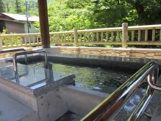 大山火の神岳温泉足湯2