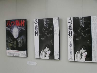 Yokomizo995