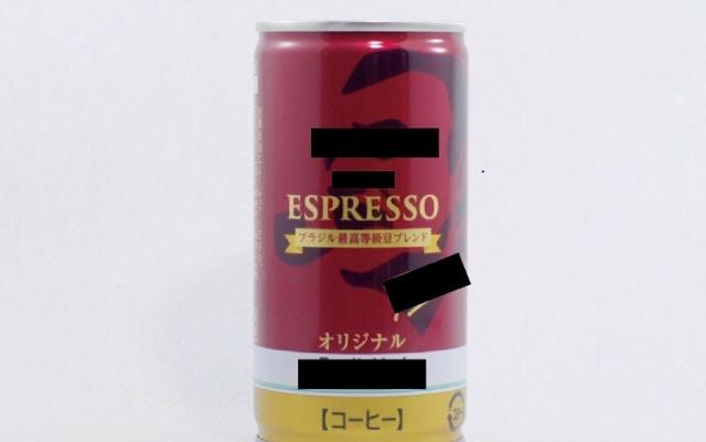 日本のエスプレッソは偽物