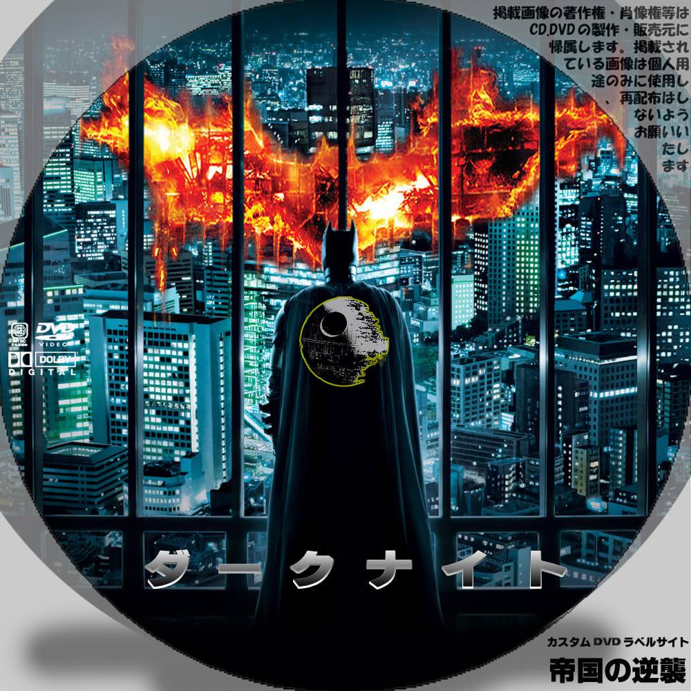「自作DVDラベル た行」のブログ記事一覧(9ページ目)- 新作映画 ...