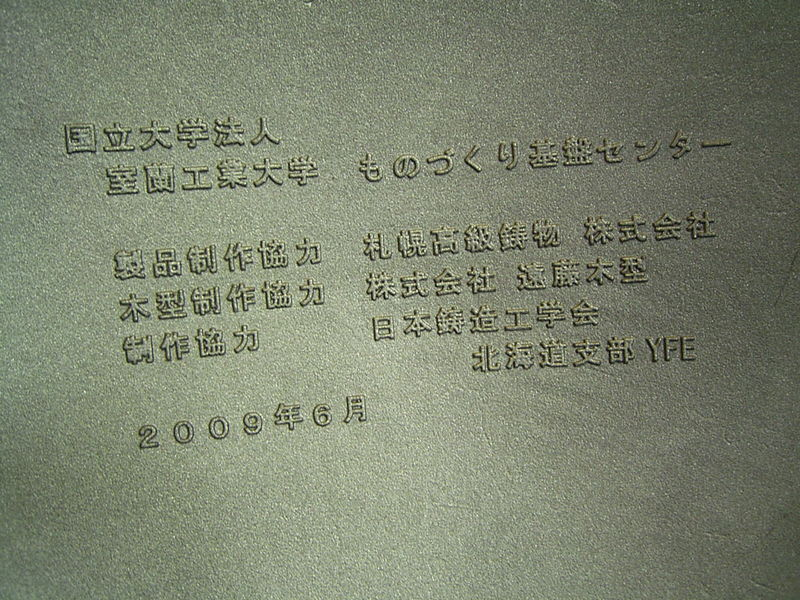 2106_091