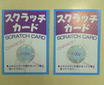 200701290755001