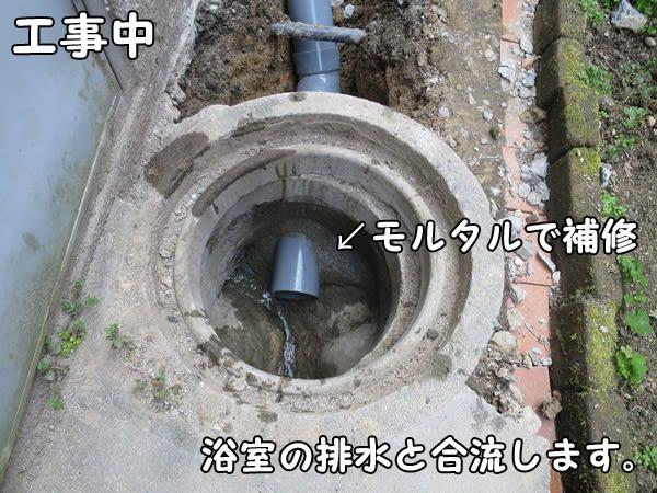 トイレ排水管工事。汚水桝。