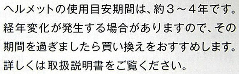 Hel_07_2