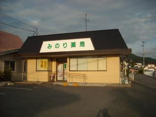 2010年10月のブログ記事一覧-いわき鹿島の極楽蜻蛉庵