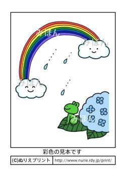 梅雨4大人の塗り絵ぬりえプリント 素材屋イラストブログ
