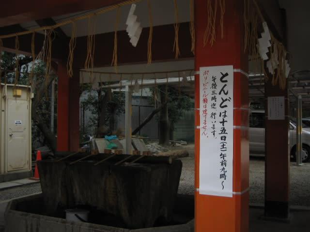 201101_001