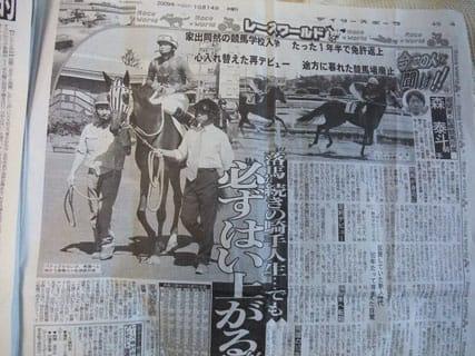 キシュウローレル - JapaneseCla...