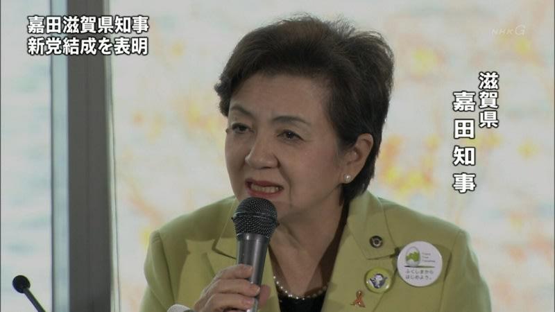 滋賀県知事として、何のムダも省...