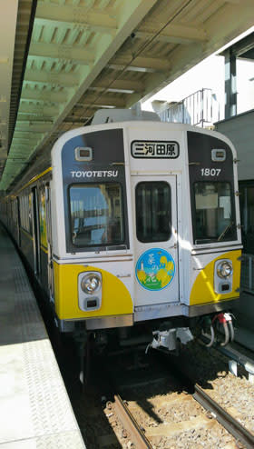 豊橋鉄道1800系電車