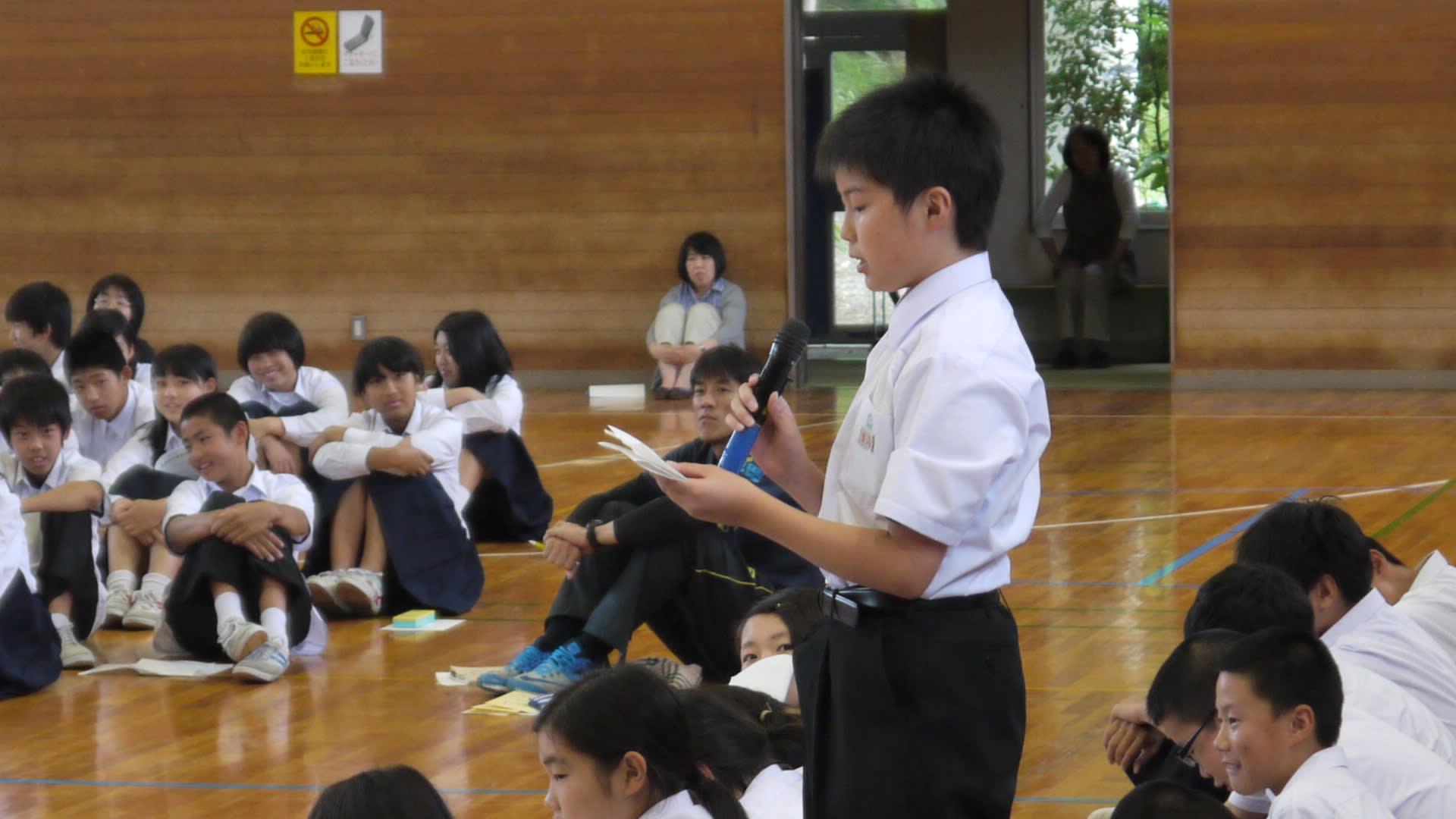 生徒総会がありました。 - 緑丘...