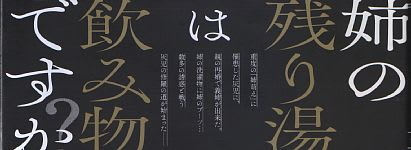 https://blogimg.goo.ne.jp/user_image/42/ba/05a9f758c11b375ab741bce732f7d9ab.jpg?random=7f6c3aebc4d912f629e1681b15539ca6