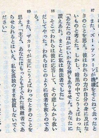 Weblog」のブログ記事一覧(76ペ...