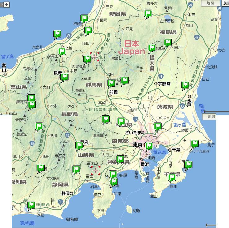 地図 関東周辺の温泉手形 『温泉博士11月号』 45年目のリターン ライダーの日々