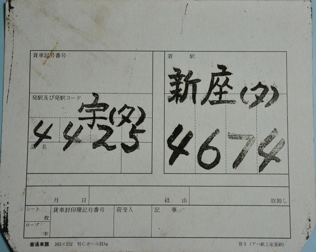 https://blogimg.goo.ne.jp/user_image/42/e2/50f0f56cc7ee0f1c64a23f6f09405370.jpg