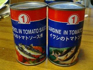 タイ 缶詰