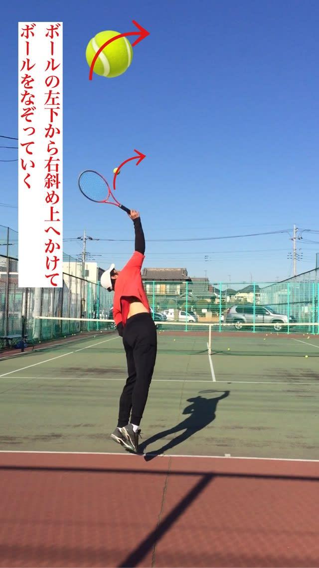 テニスサーブ練習