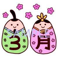 3月タイトル2春の季節行事イラスト 素材屋イラストブログ