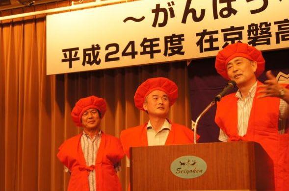 Zaikyo201231