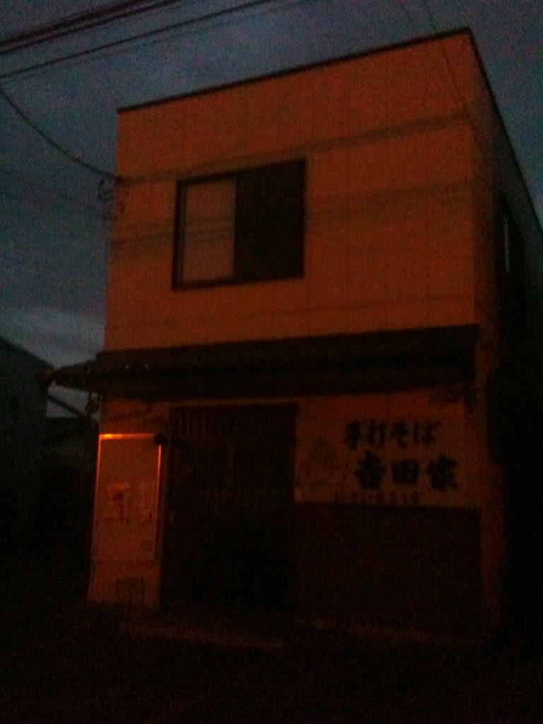 朝5時の吉田家