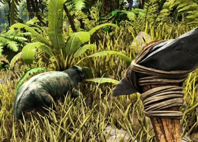 Ark Survival Evolvedサバイバル日記 その1 はぐれぐも