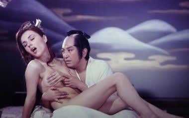 徳川 セックス 禁止 令