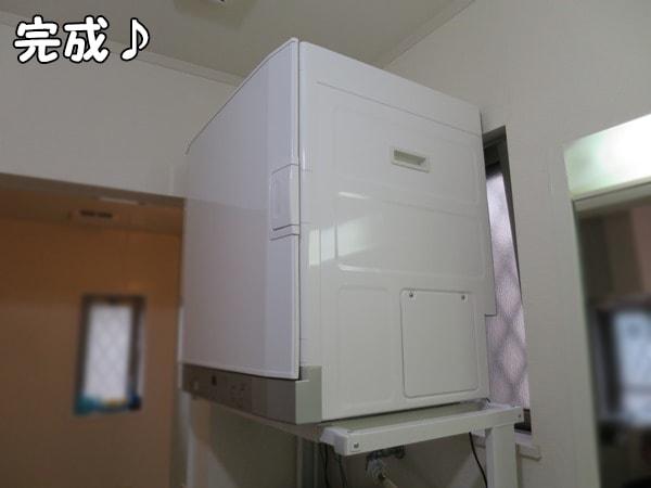 ガス衣類乾燥機の右側からの写真