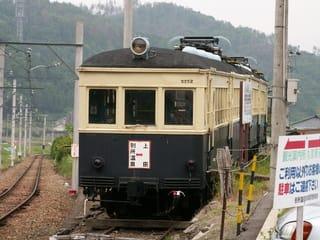 上田交通 モハ5250形 - 水の丘交...