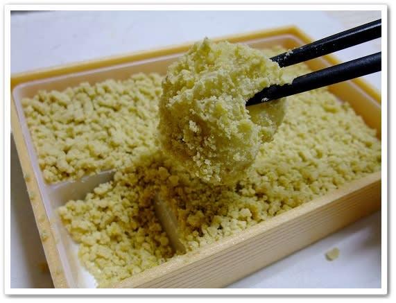 「和菓子」のブログ記事一覧(2ページ目)-チロ的岐阜グルメ