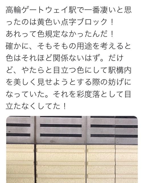 点訳 ナビゲーター