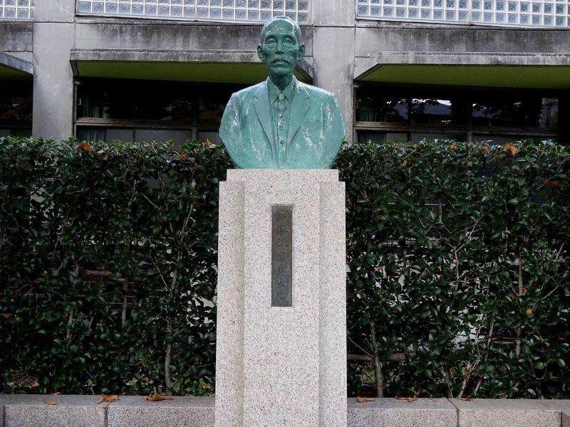 松山市内の銅像巡り15 加藤彰廉 ...
