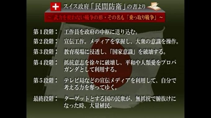 男女平等度日本は韓国以下、立法府が酷い 日本はもっと蓮舫や辻元のような女性議員を持ち上げろ!