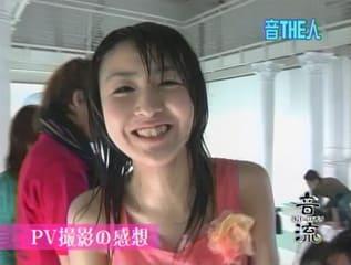 祝】芦田万莉恵さん、21歳のお誕生日おめでとう! - MY FAVORITE SONGS