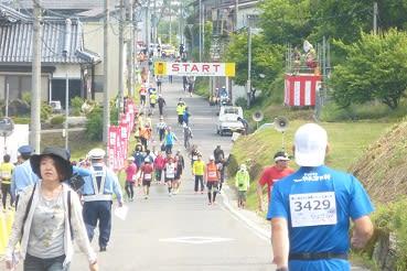 第25回みかた残酷マラソン全国大会 - 東野としひろ活動NEWS