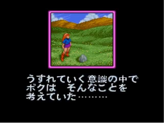 ゲーム ファンタズム 敵に憑依しながら彼女救出へ/ファンタズム