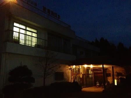 新菊島温泉ホテル - 卍の城物語