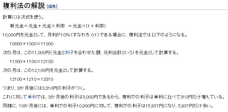AKB48】ググタスを加速させる力 ...