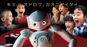 robocup2017-preevent-main
